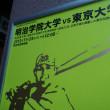 我が国最古の因縁試合、明治学院大対東京大戦が行われる