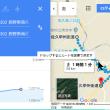 標高の変化も分かった@Google地図