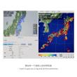 昨夜起きた地震と過去100日間で起きた日本近海での地震です。多く発生していますね。