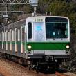 さようなら 東京メトロ6000系