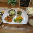 TERRA CAFE(テラカフェ)