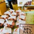 大雪なたまご 【ひがしかわ道の駅 道草館での販売再開のお知らせ】