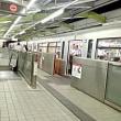 08/22 19:33高松駅着いた