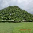 HAWAII 親子旅
