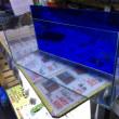中古 コトブキ 610×200×300オールガラス水槽
