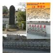 埼玉-743 久喜 寿徳寺