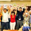 松原市議選 4人全員当選しました!
