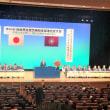 自由民主党茨城県連第64回定期大会に出席。