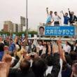 茨城県知事選挙が告示~17日間の選挙戦がスタートしました。