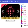 micro:bitアドバンスセット