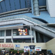 コブクロ Live Tour 2017 心 ~ 2017.11.18(土) 京セラドーム大阪