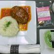 機内食 Special Meal