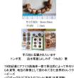 稀な小粒のアンティーク・ガーナ産世界的コレクタービーズコレクション半額セール!の紹介
