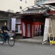 秋はやっぱり京都へ行きたくなるNO2-押小路通り