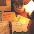 なつかしき本の時代、不良読書少年の顛末