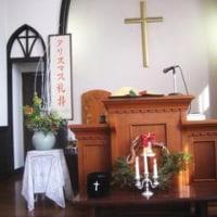 12月6日と13日の説教より