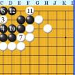 囲碁死活485官子譜