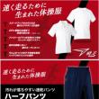 瞬足体操シャツ発売!