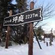 北八ヶ岳 冬の散策 プチ池巡り 3