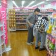 100円ショッピング