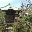桑ケ谷療養所跡(鎌倉市長谷)