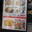 フカヒレ専門店「廣翔記(南門シルクロード)」、ワンランク上の「フカヒレ極みコース」も良いかもしれない。