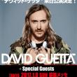 DAVID GUETTA LIVE IN JAPN【2017】