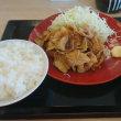 とんかつ「かつや」のチキンカツと豚バラ焼肉の合盛り定食