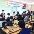 ボンド杯争奪第21回こども囲碁チャンピオン戦、行ってきました。