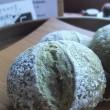 季節酵母パン『バジル丸』販売開始します。どうぞよろしくお願いいたします。