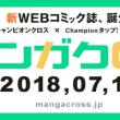 2018年7月の壁紙カレンダー配布(FREE)