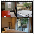 石川 辰口温泉2 旅館萬葉