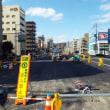 中洲通り・地下自動車道(荒田川暗渠化)工事。&夕景(2018年01月18日)