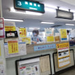 北九州自動車検査登録事務所でユーザー車検