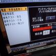 横浜市瀬谷区 地デジ・BS110CSアンテナ工事
