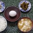 山葵漬けと山葵葉の醤油漬けを玉子かけご飯に添える朝