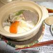 今日は鶏鍋~ 夕食は、リメイクしてカレーうどん