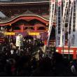 明けましておめでとうございます!第16回オオスタウン杯を1月14日(土)開催!!