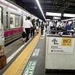 08/21 18:56橋本駅着いた