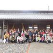 神奈川シニア連合2017年 「満蒙開拓平和記念館」「杵原学校」視察研修旅行