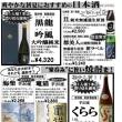 5/12(土)・13(日)店頭チラシ