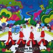ビートルズ・スタイル・クリスマス(ビートルズ系男性ヴォーカル) 2011年 ★★★★