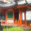 京都三条通さんぽ