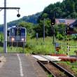 広島県向原の分水嶺を訪ねて