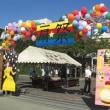 『平成29年度 文化祭』 1日目