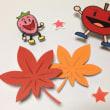 日本の紅葉の特徴…