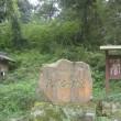 古代ブログ 11 浜松の遺跡・古墳・地名・寺社 4 天竜区の光明山古墳