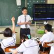 障害のある先生、各地で教壇に 「自分だからできる」を模索