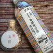 横浜市の水「はまっ子どうし」の「第7回アフリカ開発会議」バージョンパッケージ