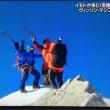 イッテQ登山部南極最高峰に登頂🆚小平奈緒金メダル